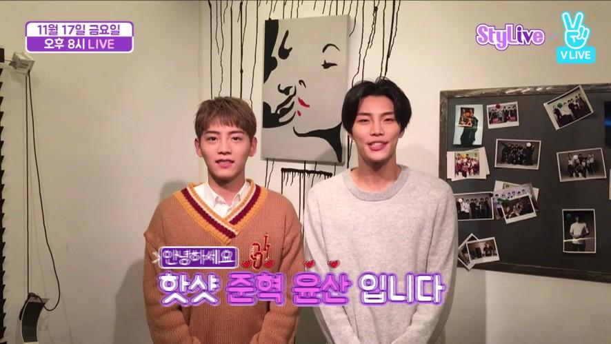 [StyLive]  BLOSSOM QUEENS & HOTSHOT(Yoon San,  Jun Hyeok) Special_Trailer