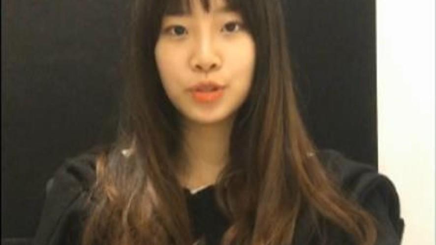 김성은 | RBW | 오디션 전 셀프캠