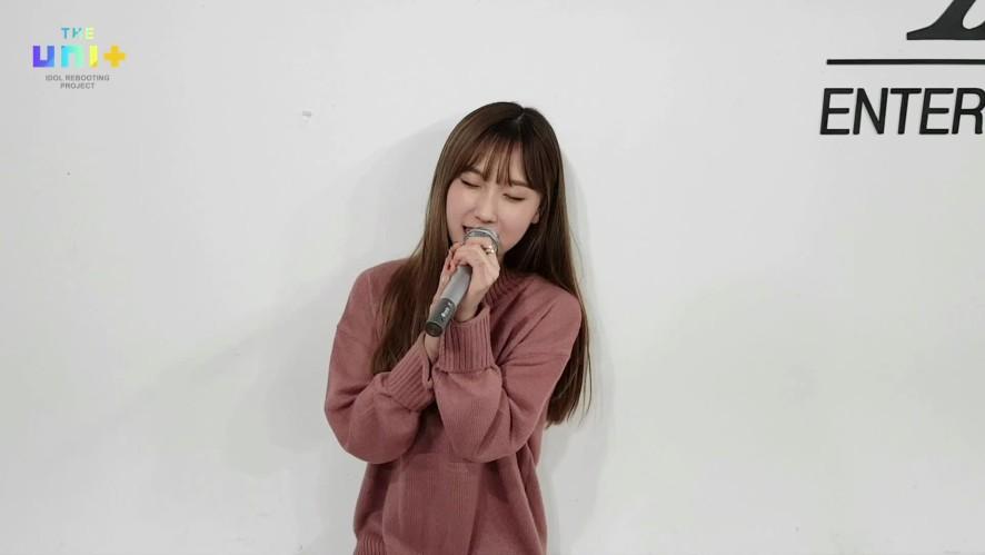 세빈(S.I.S) / 보이스 & 퍼포먼스 [SEBIN(S.I.S) / Voice & Performance]
