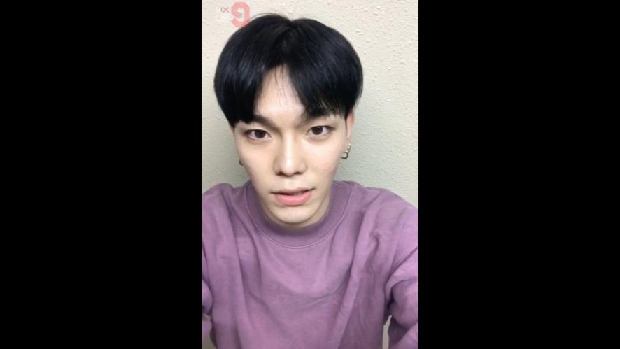 김준회 | 정글 | 오디션 전 셀프캠