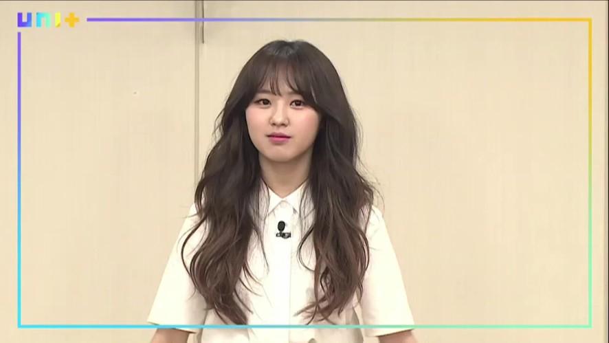[슈퍼부트] 앤씨아 - 사전미팅