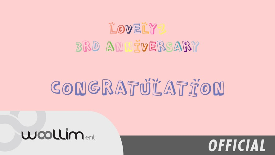 러블리즈(Lovelyz) Happy 3rd Anniversary Video