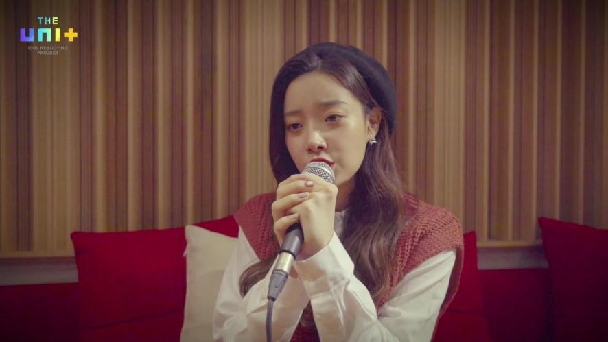 현주 / 보이스 & 퍼포먼스 [HYEON JU / Voice & Performance]