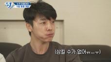 슈주 리턴즈 E51- 슈주 단합대회: 식당 탈출 게임1 (Super Junior's Sports Day: Escape the Restaurant Game Part 1)