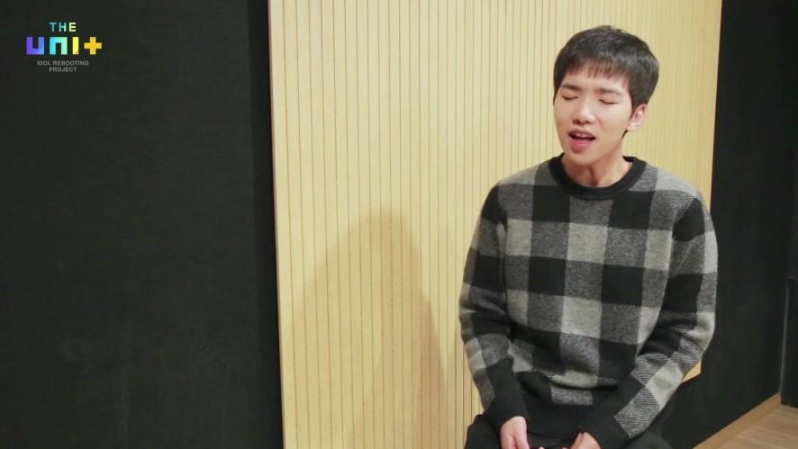 록현(백퍼센트) / 보이스 & 퍼포먼스 [ROCK HYUN(100PERCENT) / Voice & Performance]