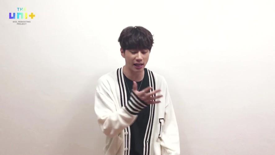 준(유키스) / 보이스 & 퍼포먼스 [JUN(U-KISS) / Voice & Performance]