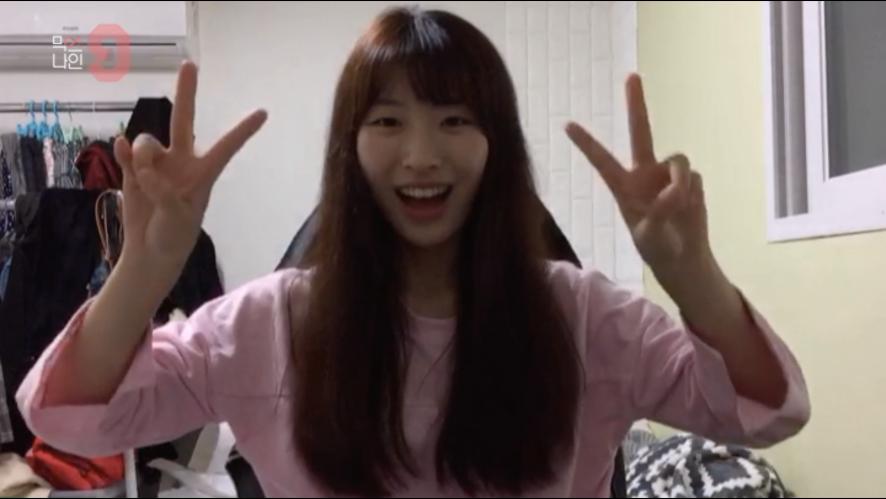 여인혜 | CS | 오디션 전 셀프캠