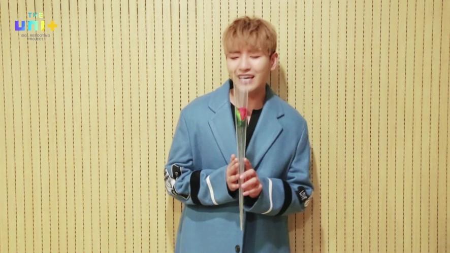 혁진(백퍼센트) / 보이스 & 퍼포먼스 [JANG HYUK JIN(100PERCENT) / Voice & Performance]