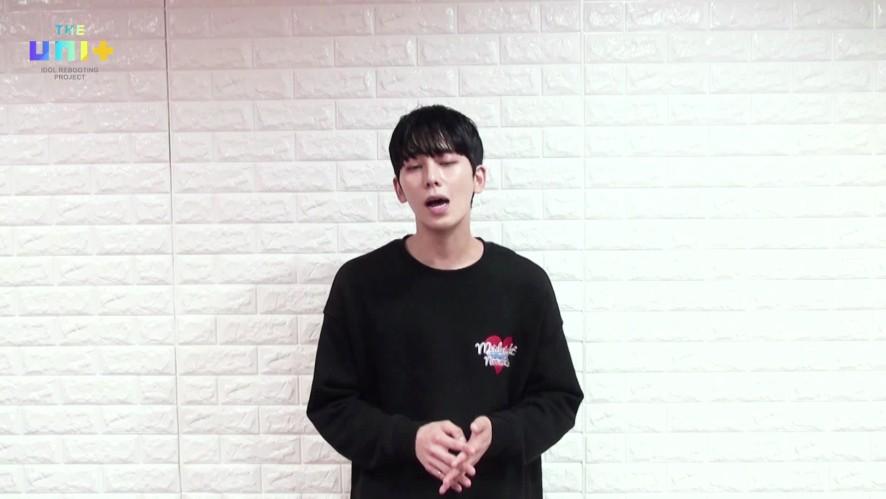 채진(마이네임) / 보이스 & 퍼포먼스 [CHAE JIN(MY NAME) / Voice & Performance]