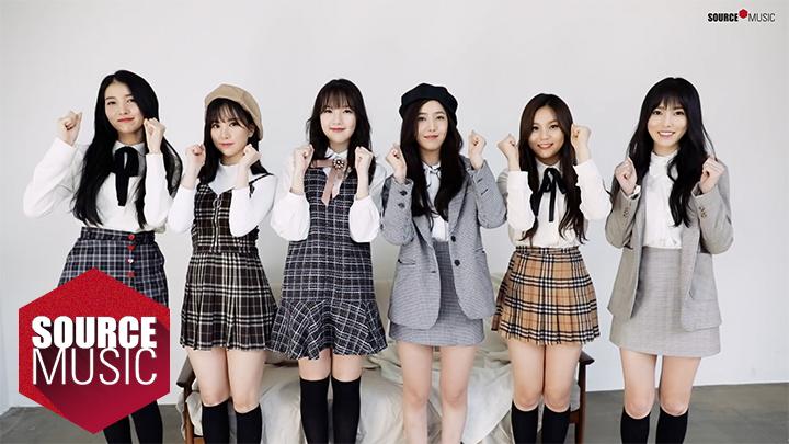 여자친구 GFRIEND 2018학년도 수능시험 응원 메세지!