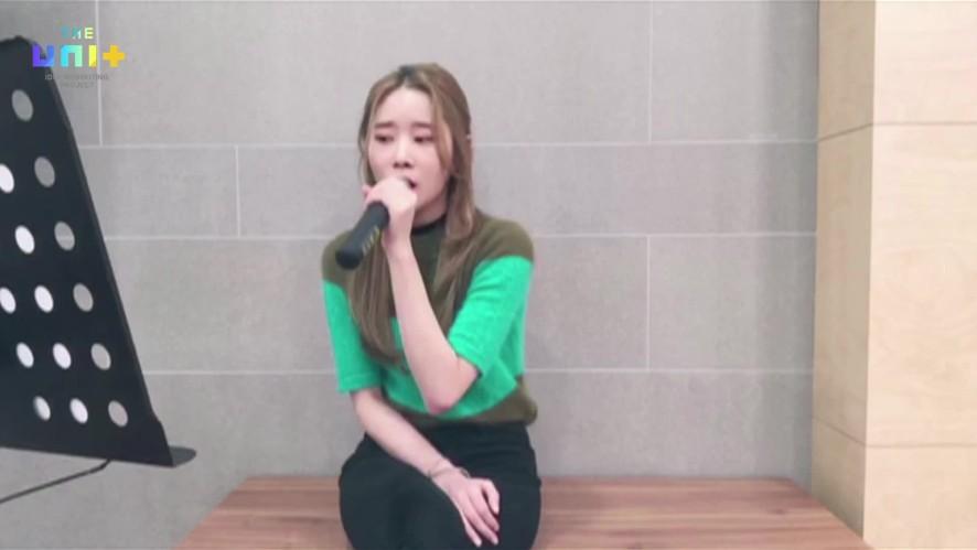차희(멜로디데이) / 보이스 & 퍼포먼스 [CHAHEE(MELODYDAY) / Voice & Performance]