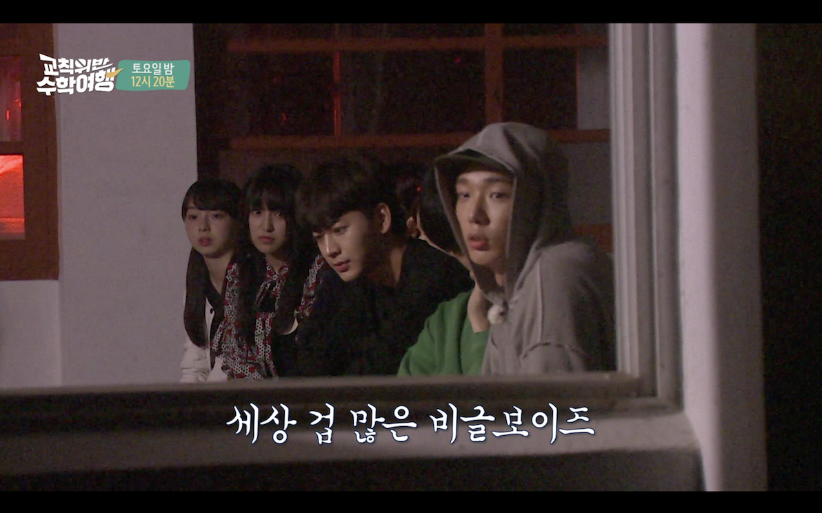 iKON - '교칙위반 수학여행 (iKON PICNIC)' EP.3 PREVIEW