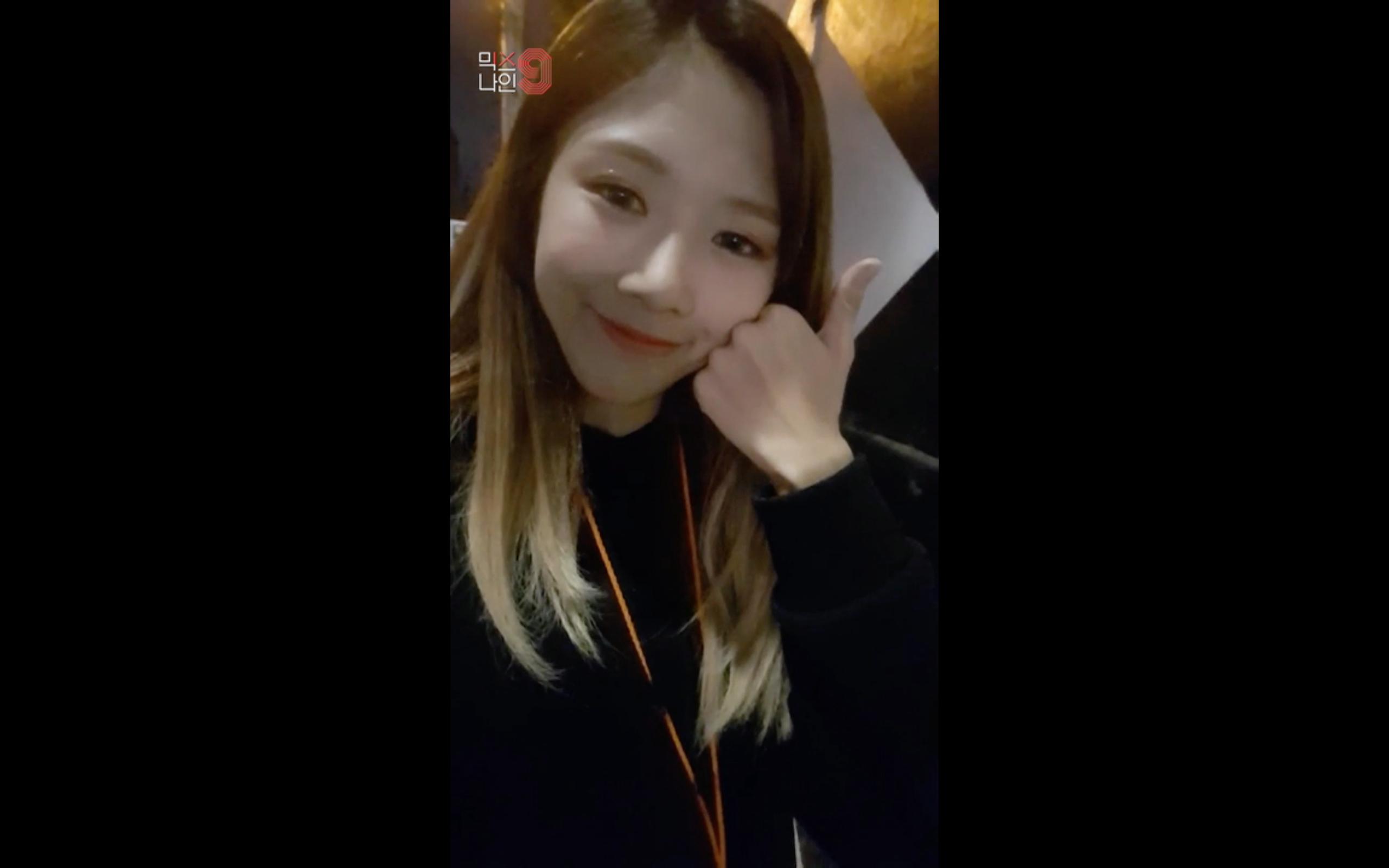 김유현 | 해피페이스 | 오디션 전 셀프캠