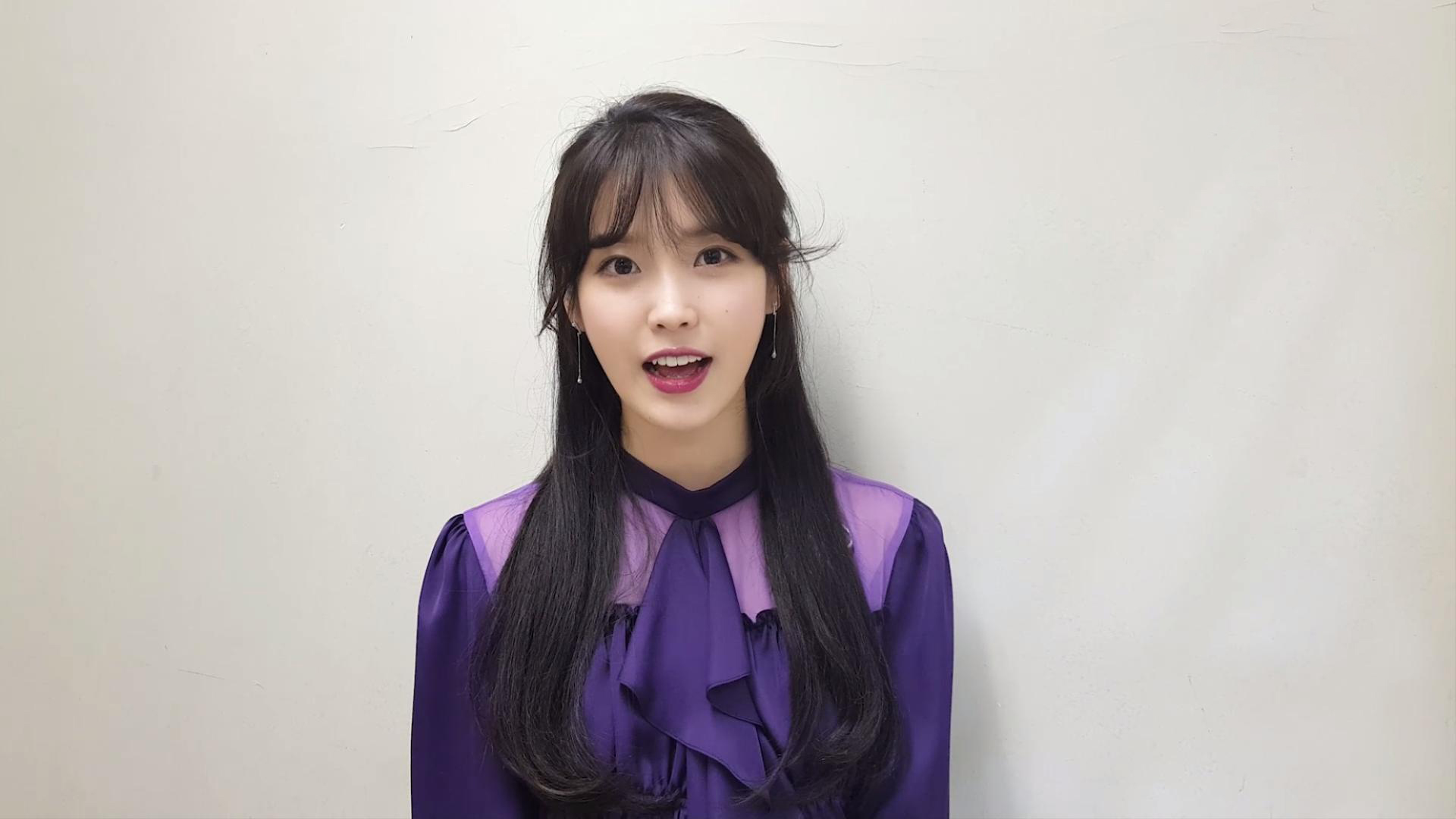 IU(아이유) 2018학년도 수능 응원 메시지(Supporting Message for the College Scholastic Ability Test)