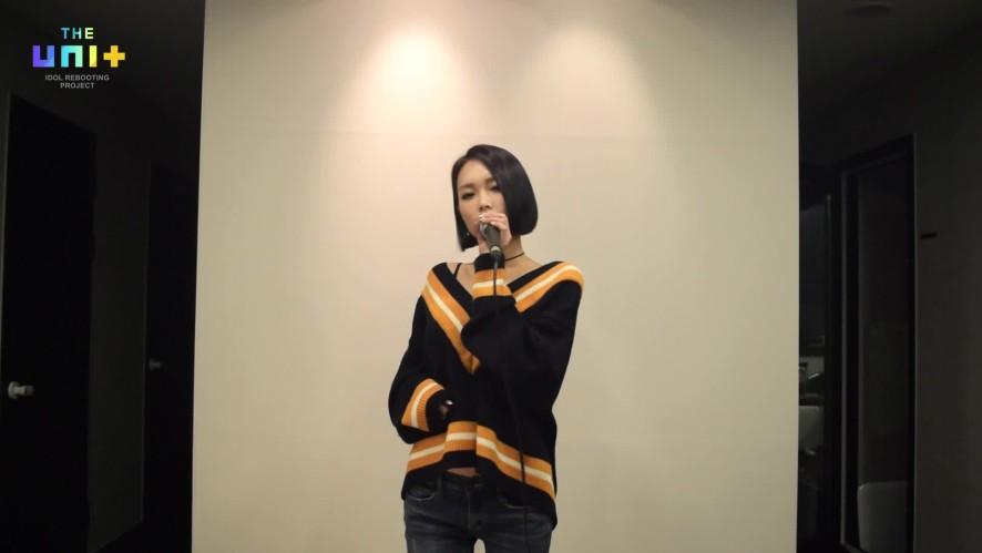 킴(러버소울) / 보이스 & 퍼포먼스 [KIM(RUBBER SOUL) / Voice & Performance]