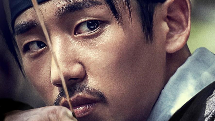 정해인 X 김지훈 <역모 - 반란의 시대> V라이브 2차