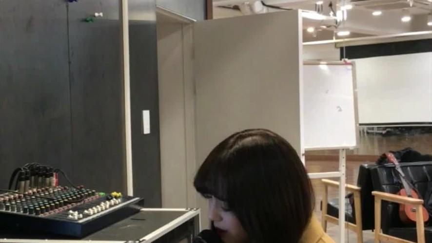윤조 / 보이스 & 퍼포먼스 [YOON JO / Voice & Performance]