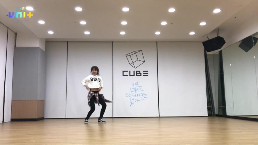 이주현 / 보이스 & 퍼포먼스 [LEE JU HYUN / Voice & Performance]