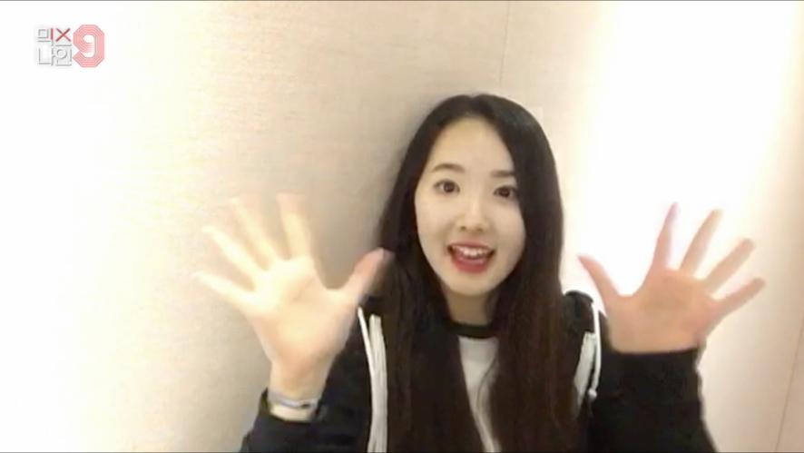 김시현 | 뮤직웍스 | 오디션 전 셀프캠