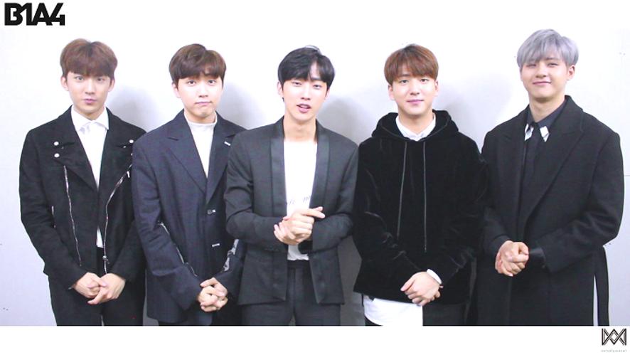 B1A4가 전하는 '2018학년도 대학수학능력시험' 응원 메시지