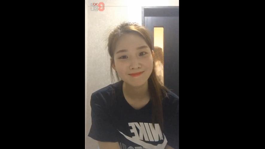 김민주 | 애스토리 | 오디션 전 셀프캠