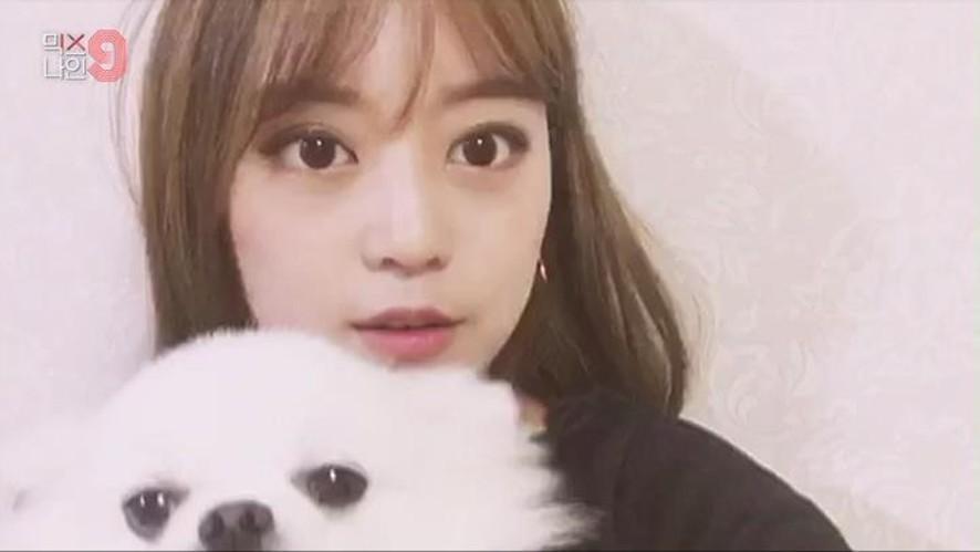 김윤영 | 개인연습생 | 오디션 전 셀프캠