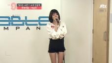 [단독선공개] 이승주 ㅣ 투에이블 ㅣ 30초 사전투표 영상