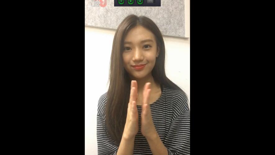홍주현 | 춘 | 오디션 전 셀프캠