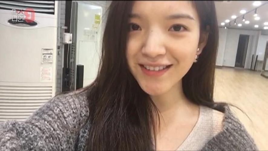 응씨카이 | 언리쉬 | 오디션 전 셀프캠