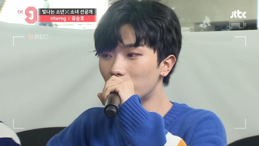 [단독선공개] 유승현 ㅣ nhemg ㅣ 30초 사전투표 영상