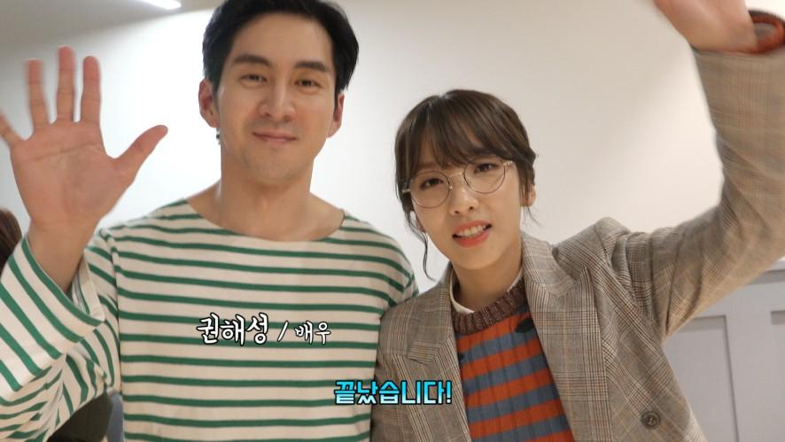 [쑥CAM] '희망소생사 고용씨' behind_3편