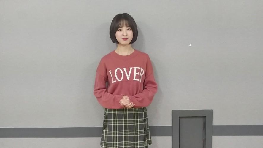 [앤씨아]앤씨아의 2018년도 수능 응원 영상
