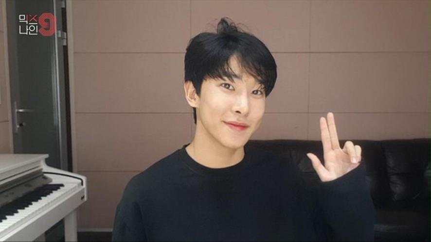 김동현 | nhemg | 오디션 전 셀프캠