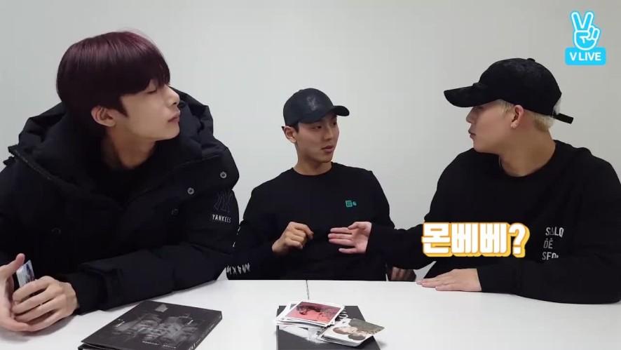 [MONSTA X] 채션꿀의 드라마라마 스포방송방송 (MONSTA X's spoiler about thier album)