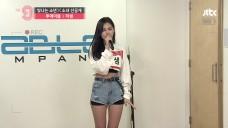 [단독선공개] 허샘 ㅣ 투에이블 ㅣ 30초 사전투표 영상