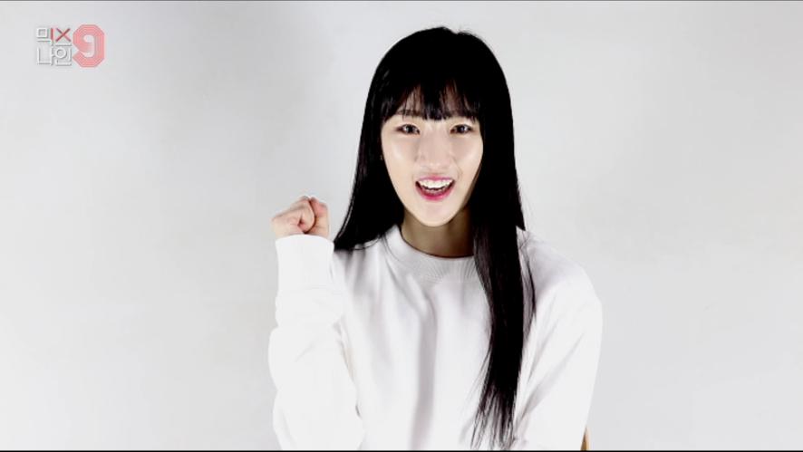 유하정 | 폴라리스 | 오디션 전 셀프캠