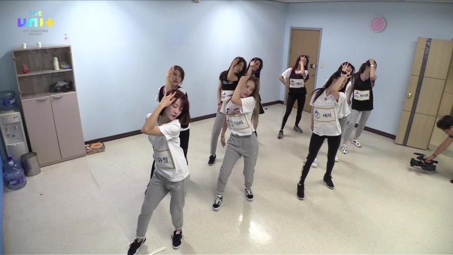 유닛G 검정조 / 마이턴 연습 FULL CAM ver. [Choreographypractice of 'My Turn' (Girls-Black)]
