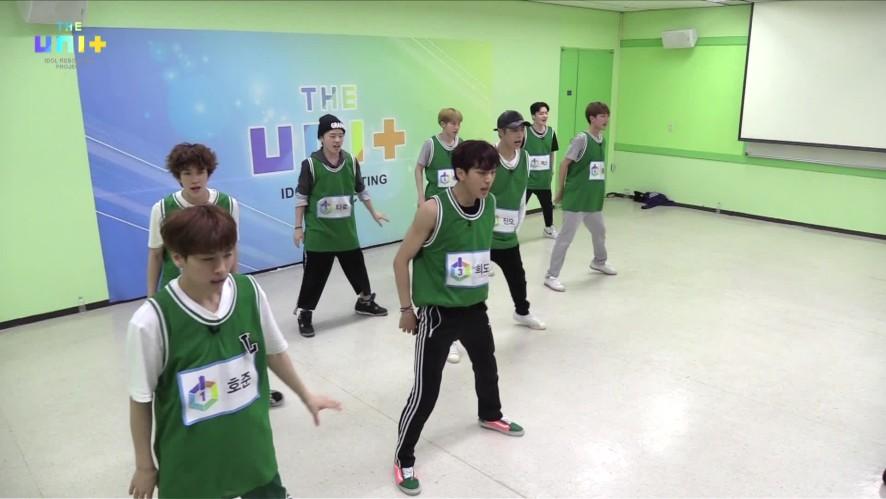 유닛B 초록조 / 마이턴 연습 FULL CAM ver. [Choreographypractice of 'My Turn' (Boys-Green)