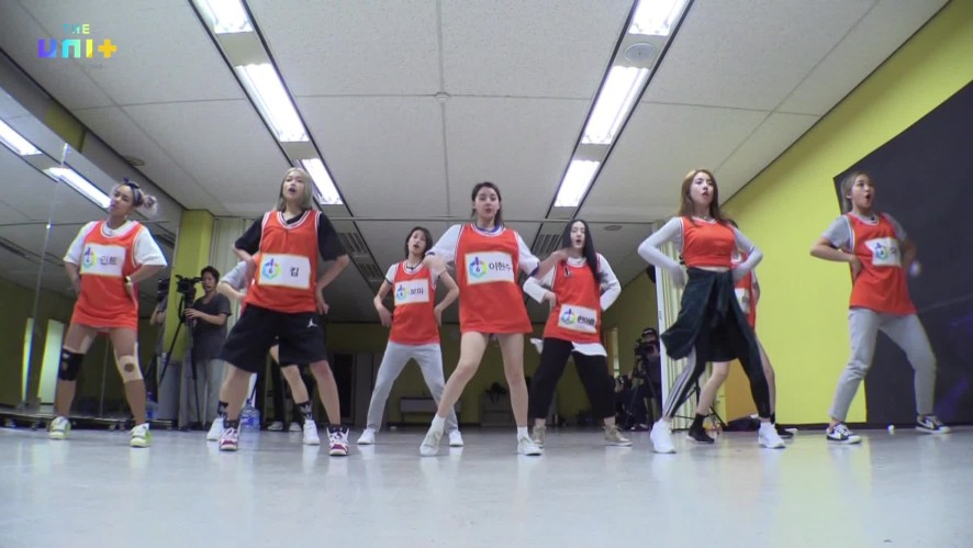 유닛G 주황조 / 마이턴 연습 FULL CAM ver. [Choreographypractice of 'My Turn' (Girls-Orange)]
