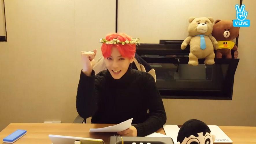[1년 전 오늘의 BTOB] 멜로디의 덕질을 응원할게^.<-☆ (Minhyuk's radio a year ago)