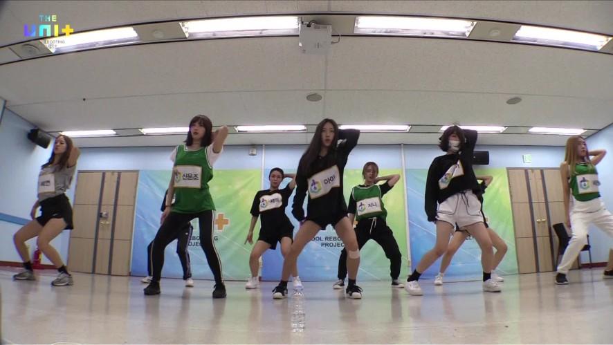유닛G 초록조 / 마이턴 연습 FULL CAM ver. [Choreographypractice of 'My Turn' (Girls-Green)
