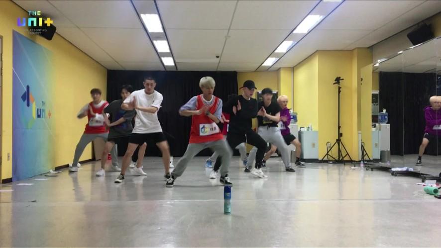 유닛B 주황조 / 마이턴 연습 FULL CAM ver. [Choreographypractice of 'My Turn' (Boys-Orange)