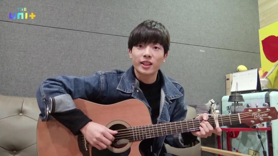 강현 / 마스 / 더유닛 콜영상_밤.ver [KANG HYUN(MAS) / Night Calll Ver.]
