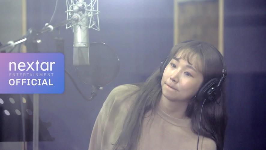 [Teaser] 케이시 (Kassy) _ '이 노랠 들어요'
