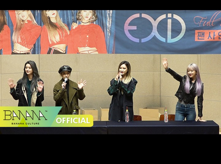 [EXID(이엑스아이디)] 'FullMoon' 첫 팬사인회 스케치(Fan signing event Sketch)