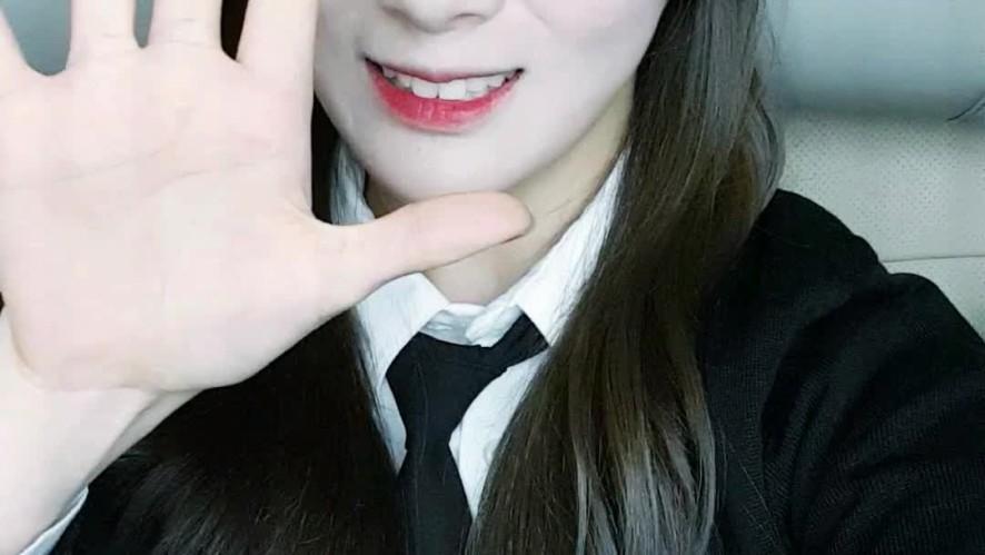 유정 / S2 / 더유닛 콜영상_오후.ver [YU JEONG(S2) / Evening Calll Ver.]
