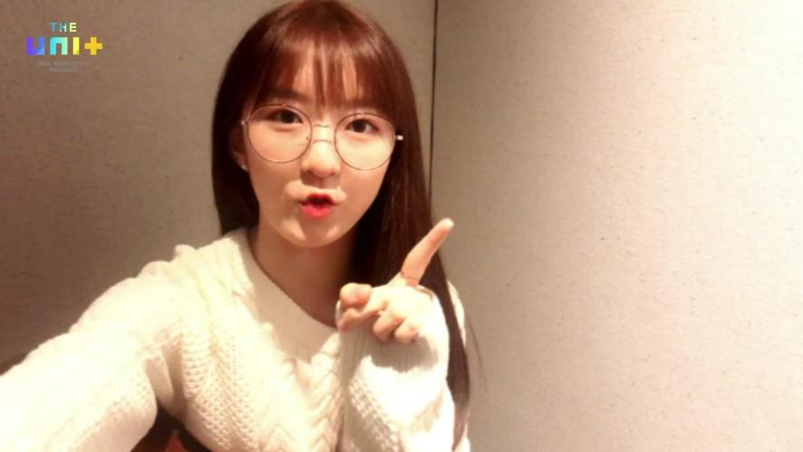이주현 / 더유닛 콜영상_오후.ver [LEE JU HYUN / Afternoon Calll Ver.]