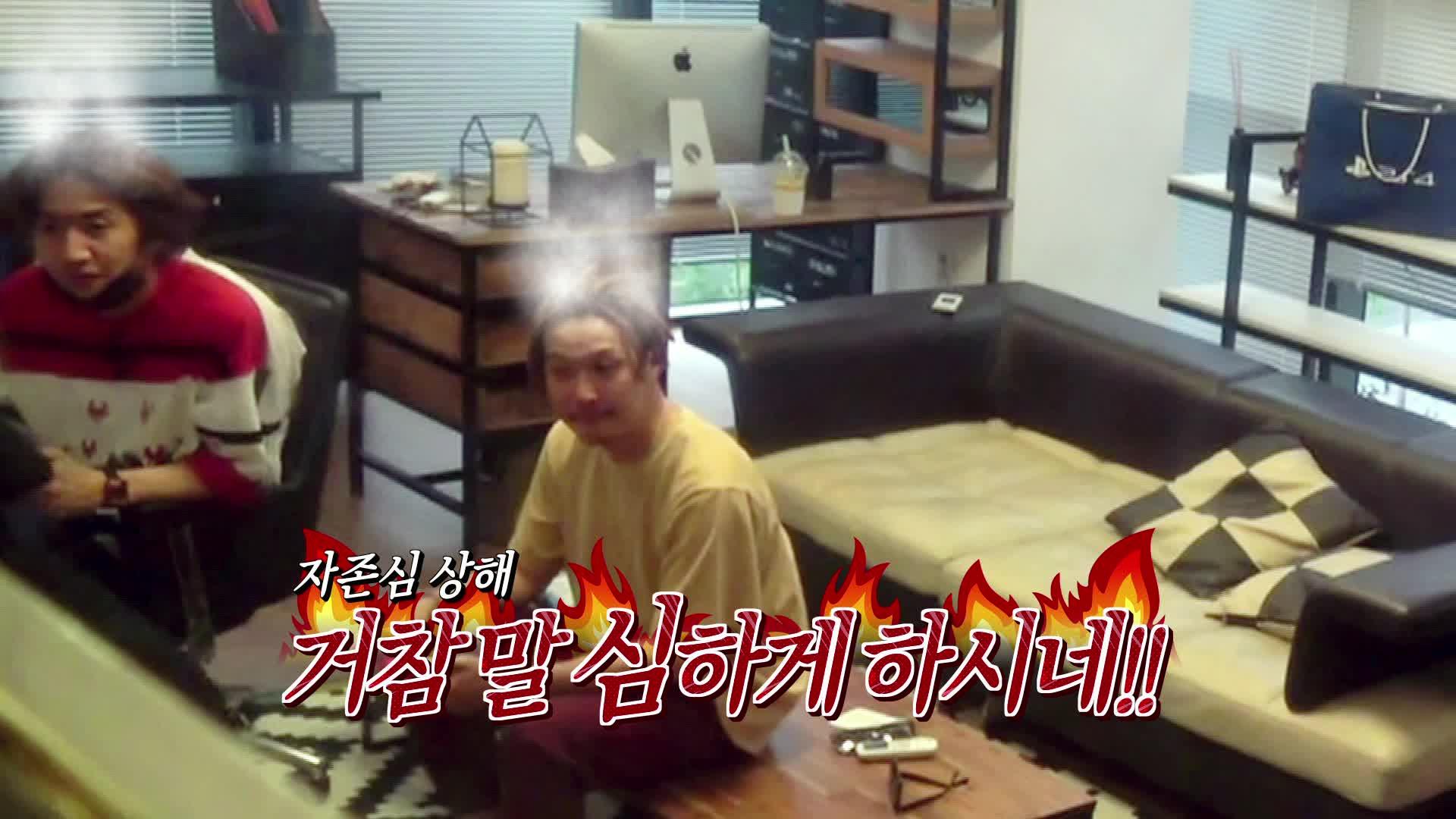 빅픽처 ep83_꾹이x하하x광수의 전격 얼굴 없는(?) 방송!