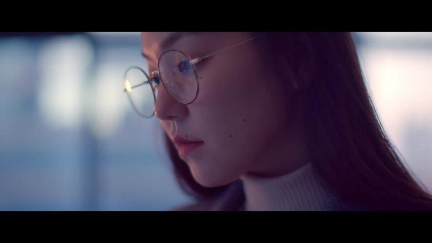 소란(SORAN) - '연애 같은 걸 하니까' Official MV