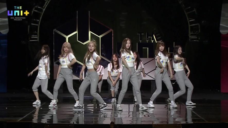 유닛G 해인조 / 마이턴 무대 [The stage of 'My Turn' (Group of HAEIN)]